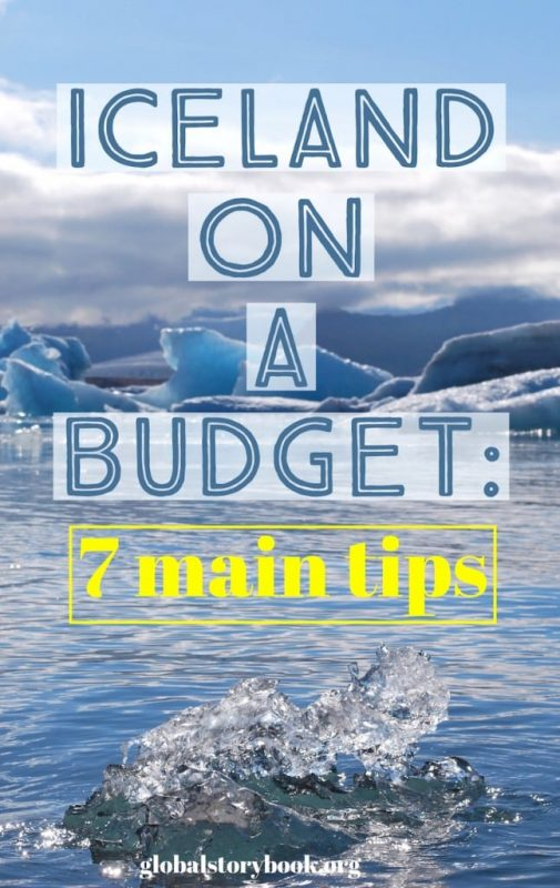 Iceland on a Budget: 7 Main Tips