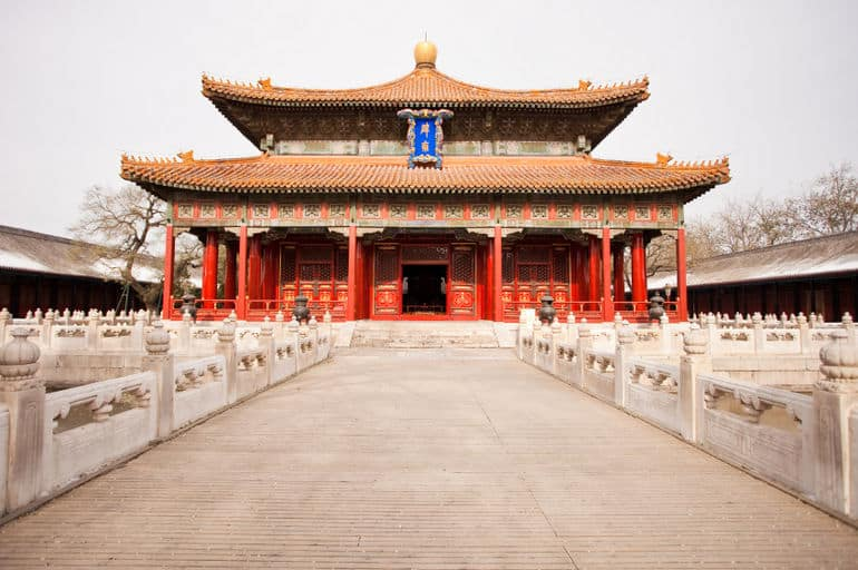 Confucius Temple, Beijing, China - Global Storybook