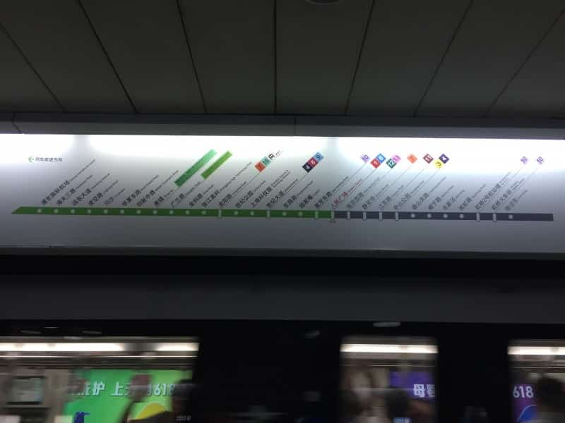 How to Use the Metro (Subway) in Shanghai - Global Storybook