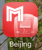 How To Use The Metro in Beijing - Global Storybook