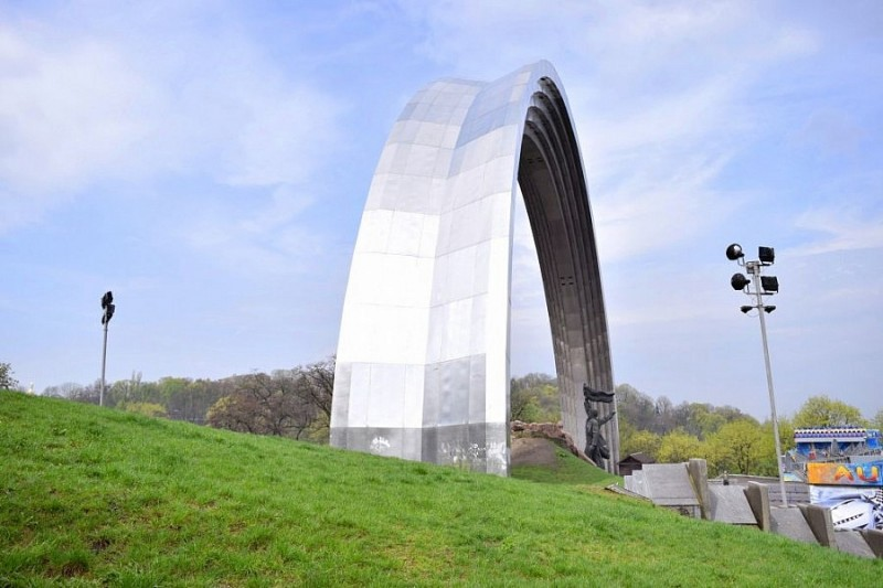 People's Friendship Arch, Kiev