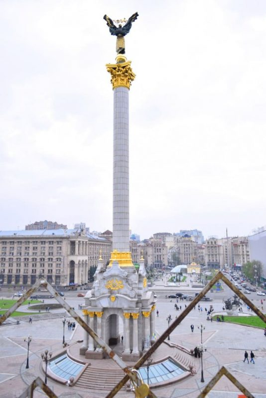 Maidan Nezalezhnosti, the Independence Square, Kiev, Ukraine