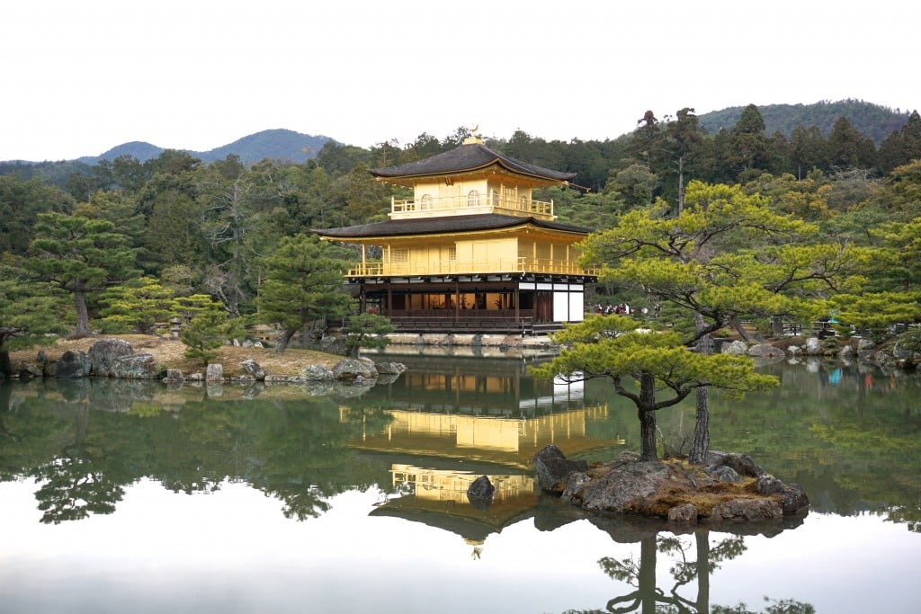 Kinkaku-Ji Temple - Global Storybook