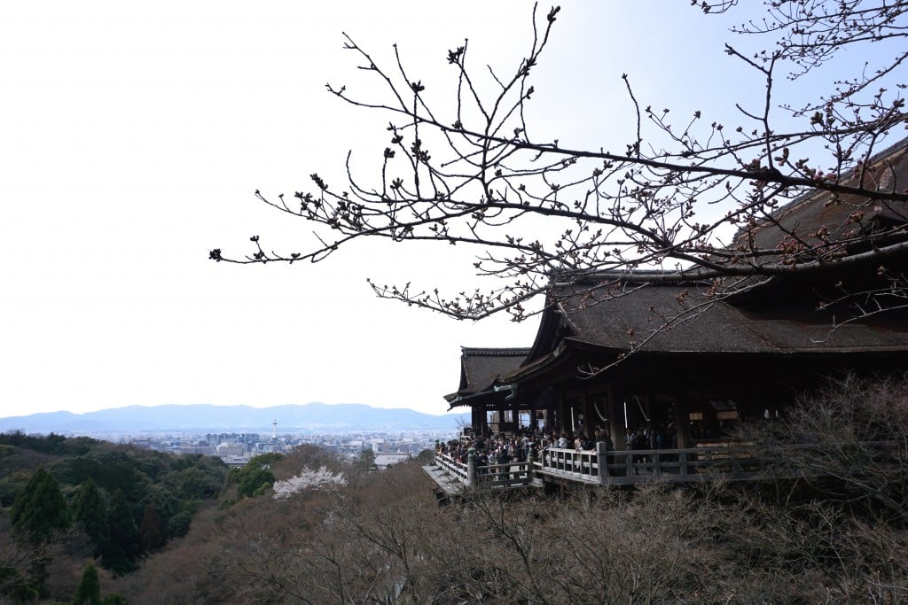 Kiyomizu-dera Temple - Global Storybook