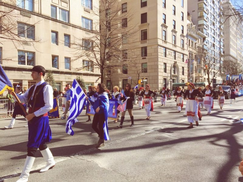 Greek Festival in NY