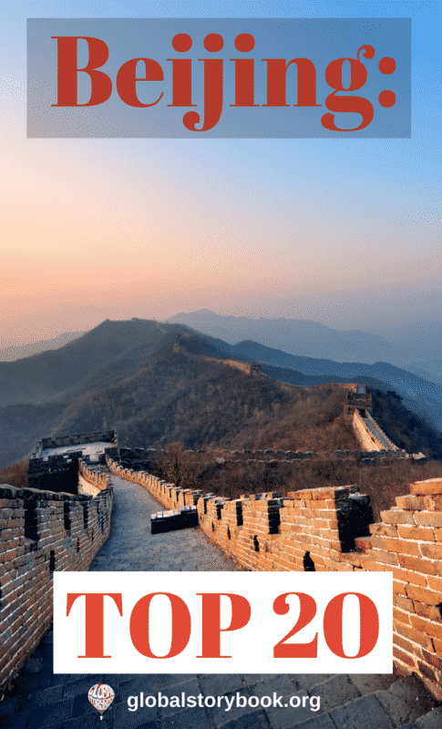 Beijing Top 20 Sights - Global Storybook