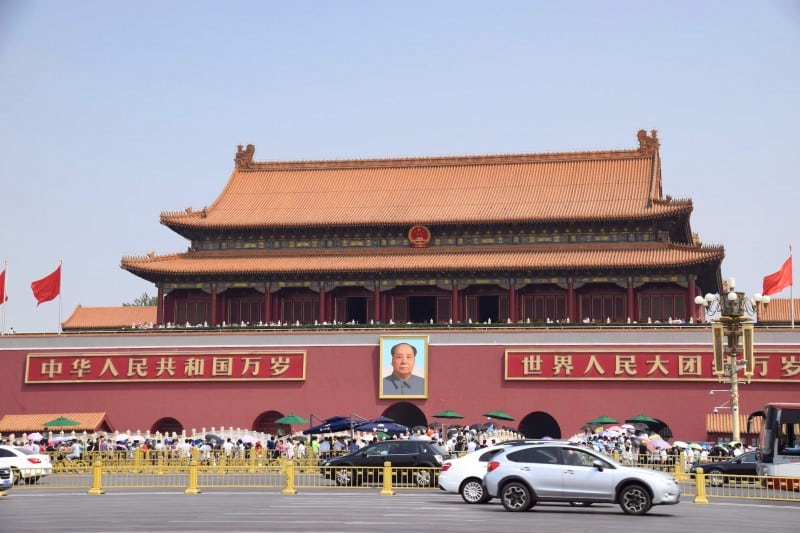 Tiananmen Square, Beijing, China - Global Storybook