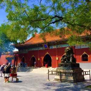 Lama Temple, Beijing, China - Global Storybook