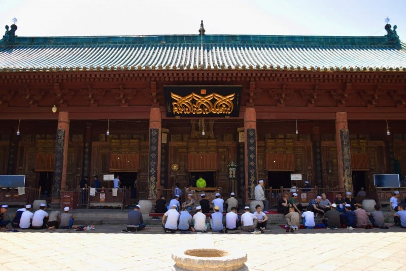 Great Mosque, Xi'an - Global Storybook