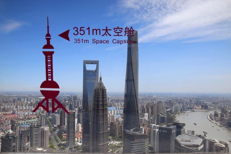 Oriental Pearl Tower, Shanghai - Global Storybook