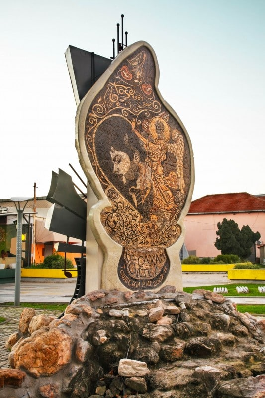 The memorial site of Toshe Proeski, Macedonia