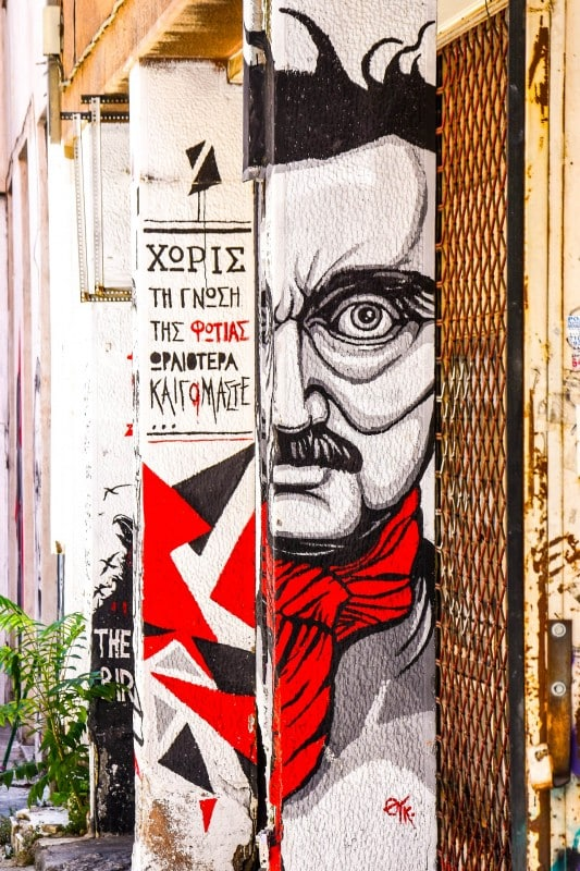 Exarcheia, Athens, Greece - Global Storybook
