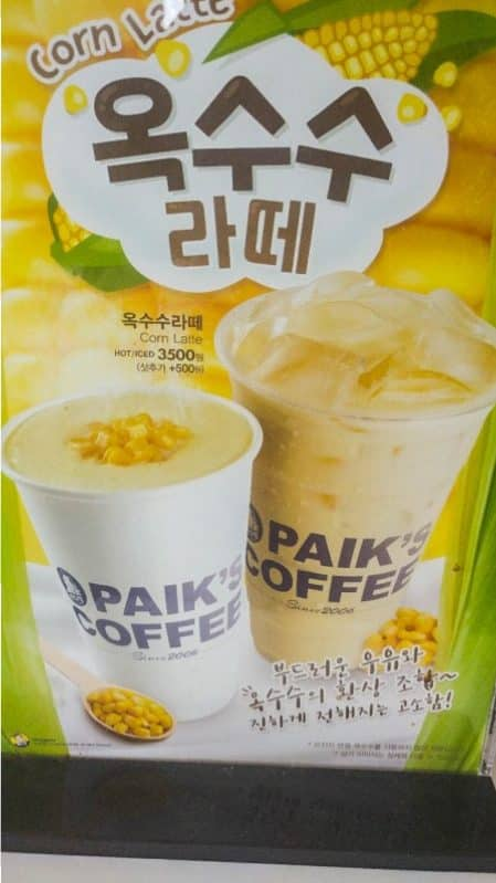 South Korea Fast Food - Corn Latte