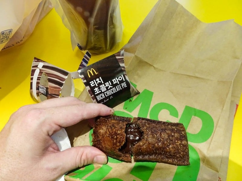 South Korea Fast Food - McDonald's: Hershey's Chocolate Pie