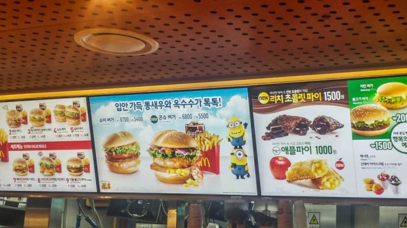 South Korea Fast Food - McDonald's: Corn and Shrimp Burger
