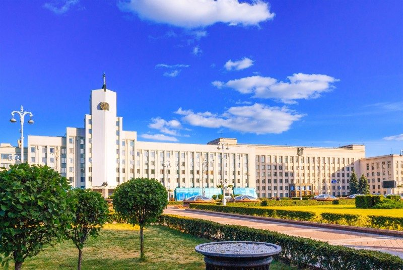 Belarusian State University and Metro headquarters at Minsk, Belarus - Global Storybook
