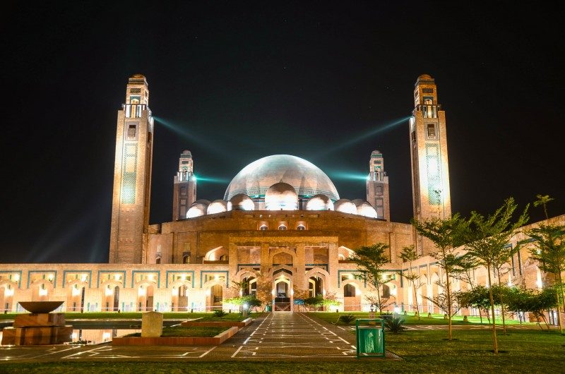 Grand Jamia Mosque, Bahria Town, Lahore, Pakistan - Global Storybook