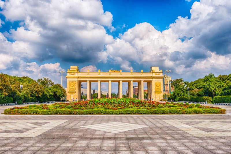 Gorky Park, Moscow, Russia - Global Storybook